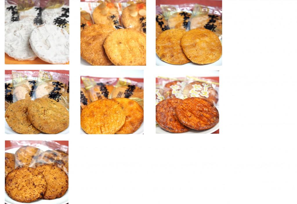 椎名米菓3